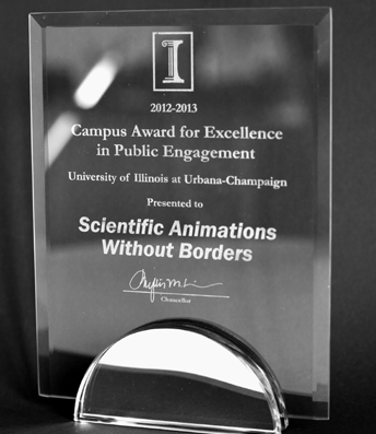 Campus Award for Excellence in Public Engagement